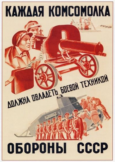 Russian poster, 1932: Every Komsomol girl has to master the battle equipment.