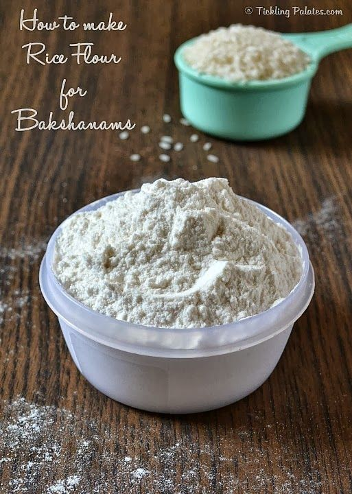 Homemade Rice Flour – How to make Rice Flour for making Savories at Home.