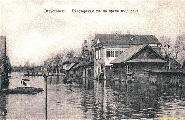 В Весьегонском музее представили фотографии старого города