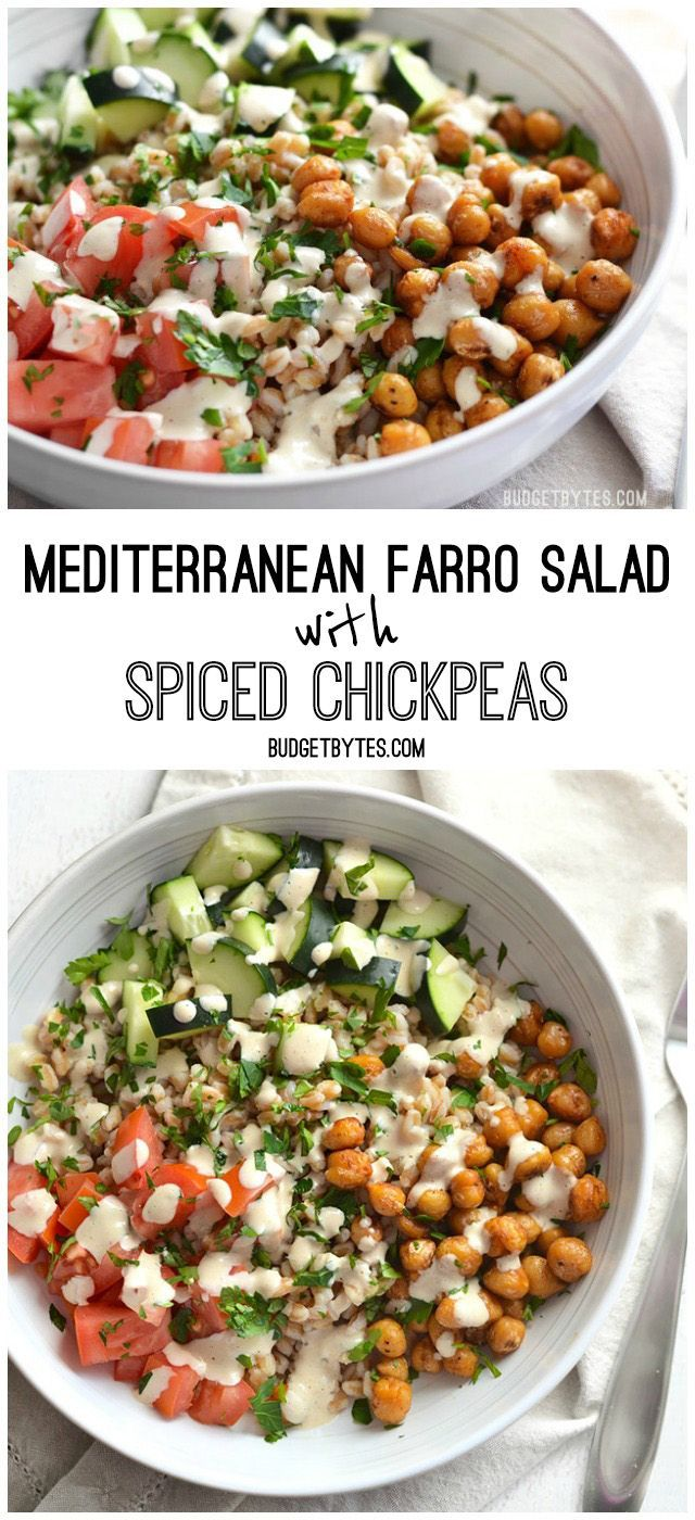 This Mediterranean Farro Salad with Spiced Chickpeas is packed with flavor, texture, and nutrients (and no animal products!). Step by step photos. By @budgetbytes