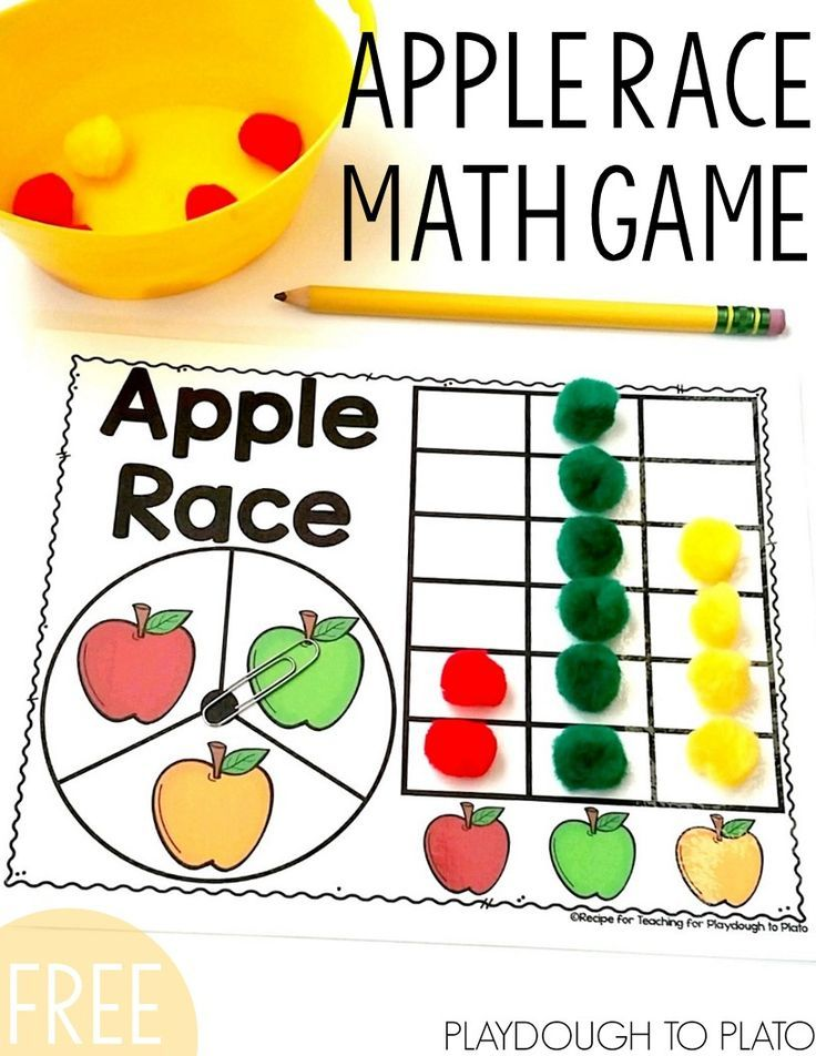 Free Apple Race Math Game for Preschool, Kindergarten or First Grade. Fun fall activity for kids!