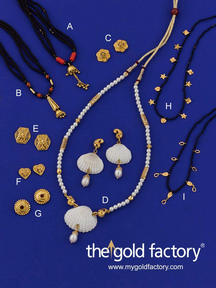GF has the best handcrafted 22K gold jewellery at the lowest prices. Here's a sampling of tussel-hars, Mohanmalas, Ocean's jewels, and tops in fab designs. Innovative handcrafted beauties at factory prices : that's The Gold Factory for you.