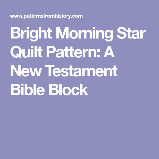 Bright Morning Star Quilt Pattern: A New Testament Bible Block