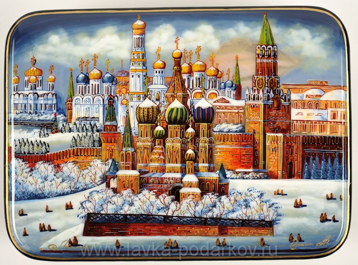 """Moscow"" Fedoskino Russia"