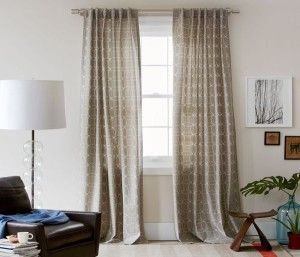 stylish curtains for living room | An Elegant Living Room Drapes | Home Remodeling Ideas