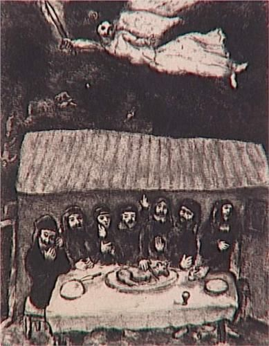 The Israelites, which have gone from Egypt with Angel of death, are eating the Easter lamb (Exodus, XII, 11-14) - Marc Chagall