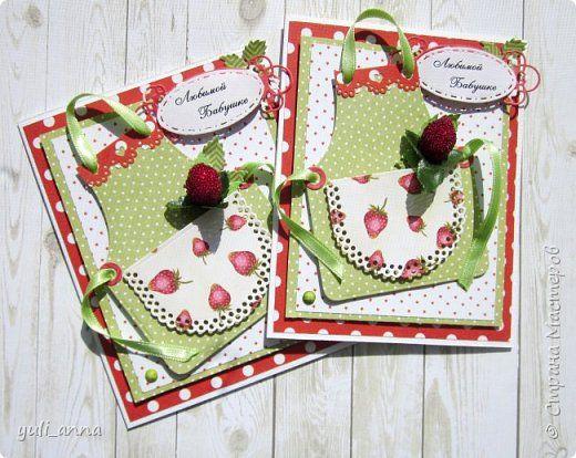 Открытки скрапбукинг с днем рождения бабушке, для мамы