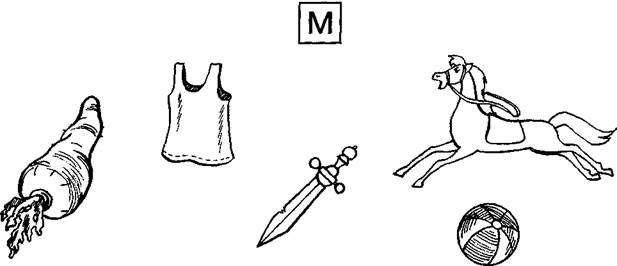 Поделки на букву м 117