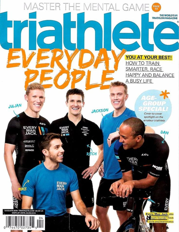 Triathlete Magazine March April 2016 Master The Mental Game, Everyday People NEW