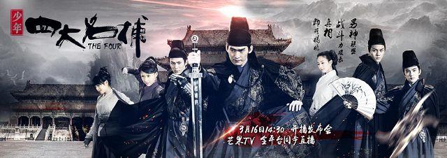 http://xemphimmoi.org/thieu-nien-tu-dai-danh-bo-2015/xem-phim.html