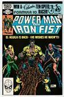 Marvel POWER MAN AND IRON FIST #78 - 3rd Sabertooth - VF/NM 1982 Vintage Comic Hurry Now! #marvelcomic #manpower #powerman