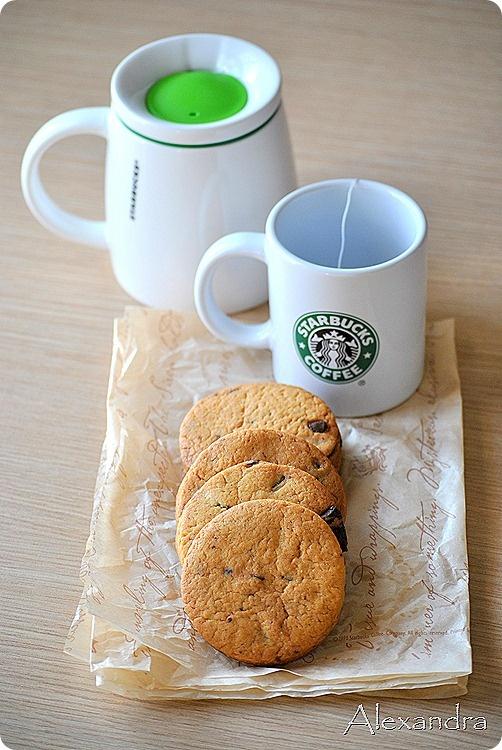 Sables cookies.  Awesame!!!