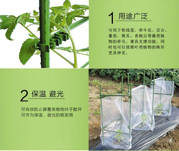 Балкон садоводческих овощи полиэтиленовый пакет стояк фитинг пластиковый зажим 8-11-16 мм железный зажим трубы -tmall.com Lynx