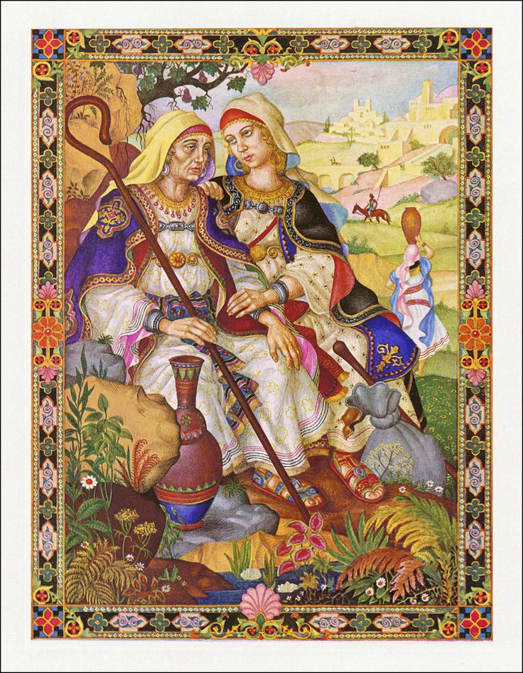 The Book of Ruth with Illustrations by Arthur Szyk. New York, The Heritage Press, 1947.