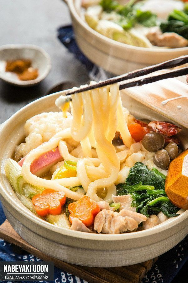 Nabeyaki Udon.  Looks tasty! We have most of the components most of the time, so we'll have to give this a try this winter.