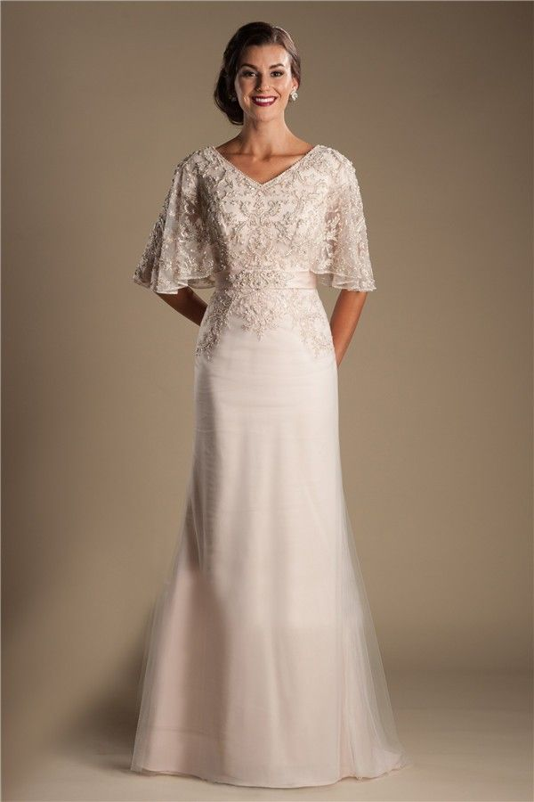 Modest V Neck Flutter Sleeve Champagne Tulle Lace Beaded Wedding Dress