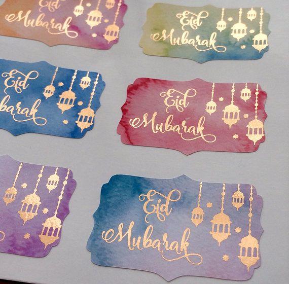 24 Rose Gold Foil Eid Mubarak Stickers Watercolor