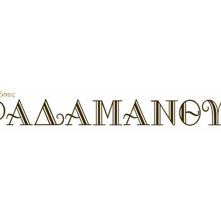 Ένα δοκίμιο-μελέτη για τη ζωή και το έργο του Μενέλαου Λουντέμη Σε λίγες μέρες από τις Εκδόσεις Ραδάμανθυς Συγγραφέας: Δημήτρης Δαμασκηνός Επιμέλεια: Χρήστος Τσαντής Σχεδιασμός εξωφύλλου και μακέτα…