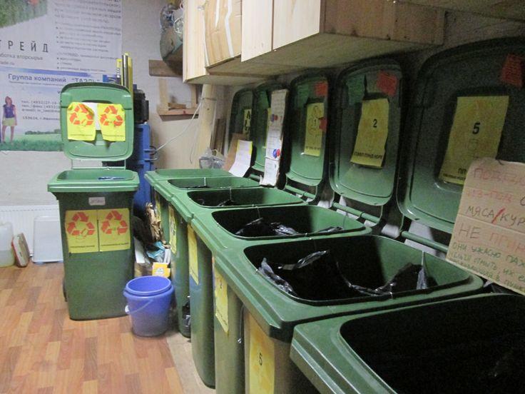 Сортировка мусора в  Центре Экономии ресурсов