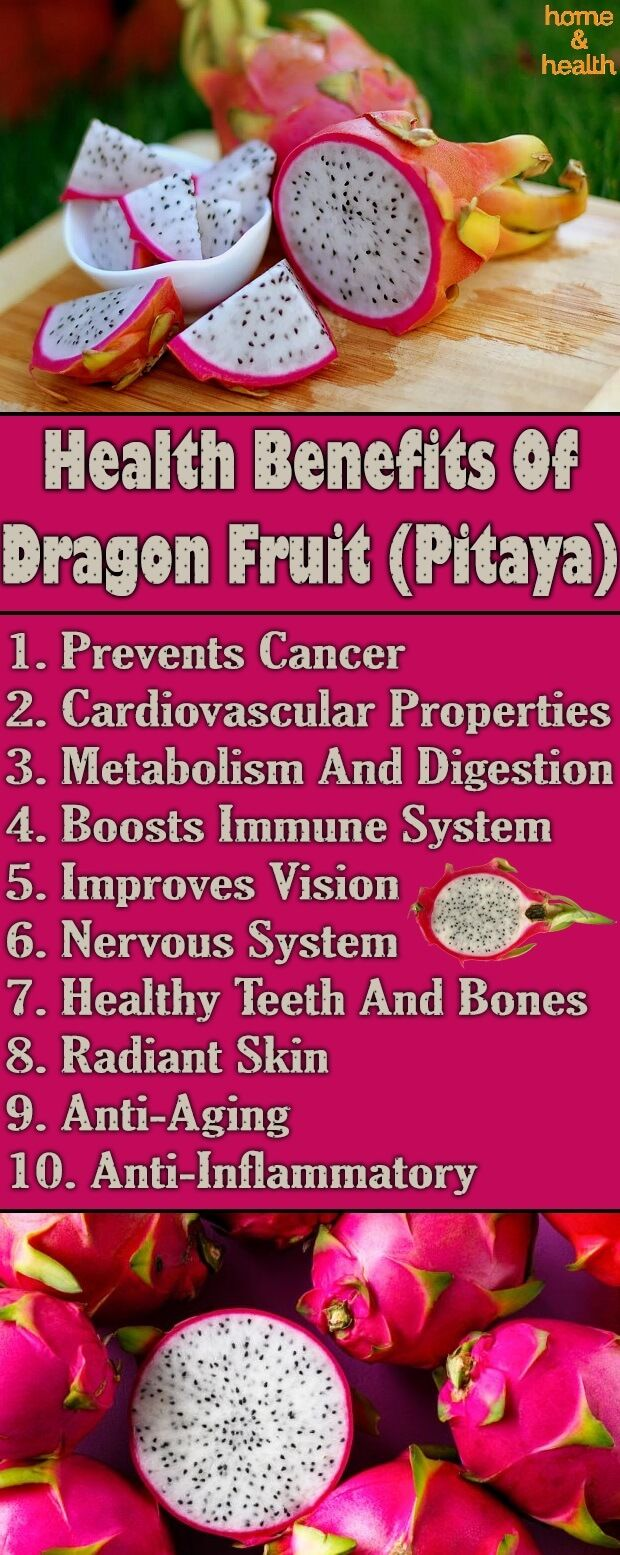 Dragon fruit is tasty and beneficial when it is taken alone, but in some cases the health benefits are boosted when it is used together with fruits like pineapples or kiwifruits.