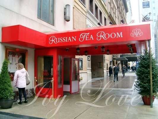 The Russian Tea Room - 150 W 57th St (between Avenue Of ...
