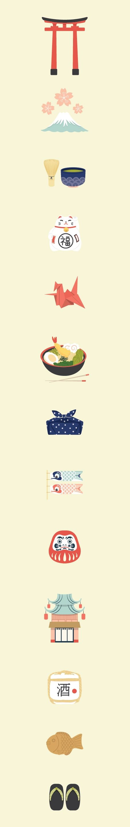 Japan Icons Illustration : PAST by PutriFebrianaG