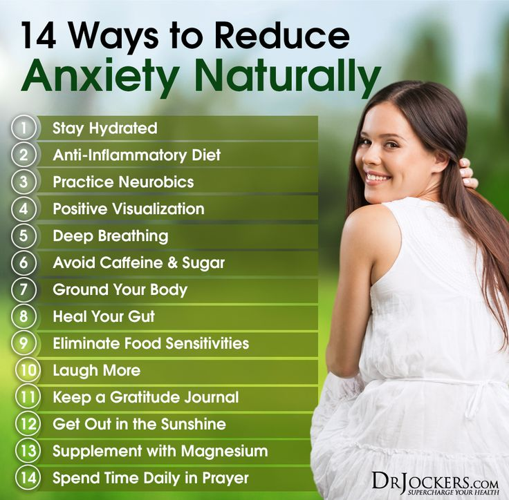 I'd never suggest anxiety is a matter of nutrition alone. It's far more complex and no one needs the added stress of trying out ideas as if it were their own doing. But these steps may reduce some factors.