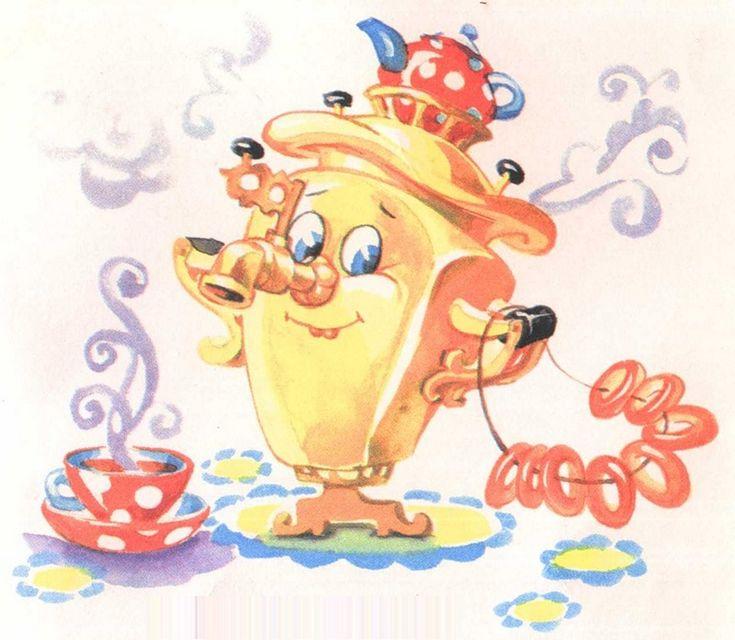 Картинка самовар с бубликами и с чайником для детей, письмо самые красивые