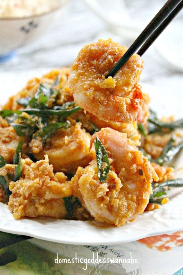Salted Egg Yolk Prawns                                                       …