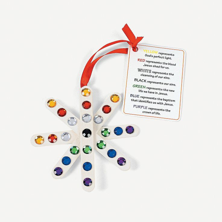 """Colors Of Faith"" Craft Stick Snowflake Ornament With Card Craft Kit - OrientalTrading.com"