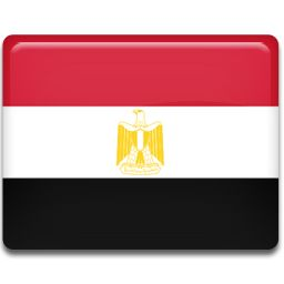 Find out how Christmas is celebrated in Egypt.