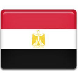 Christmas in Egypt -- Christmas Around the World -- whychristmas?com