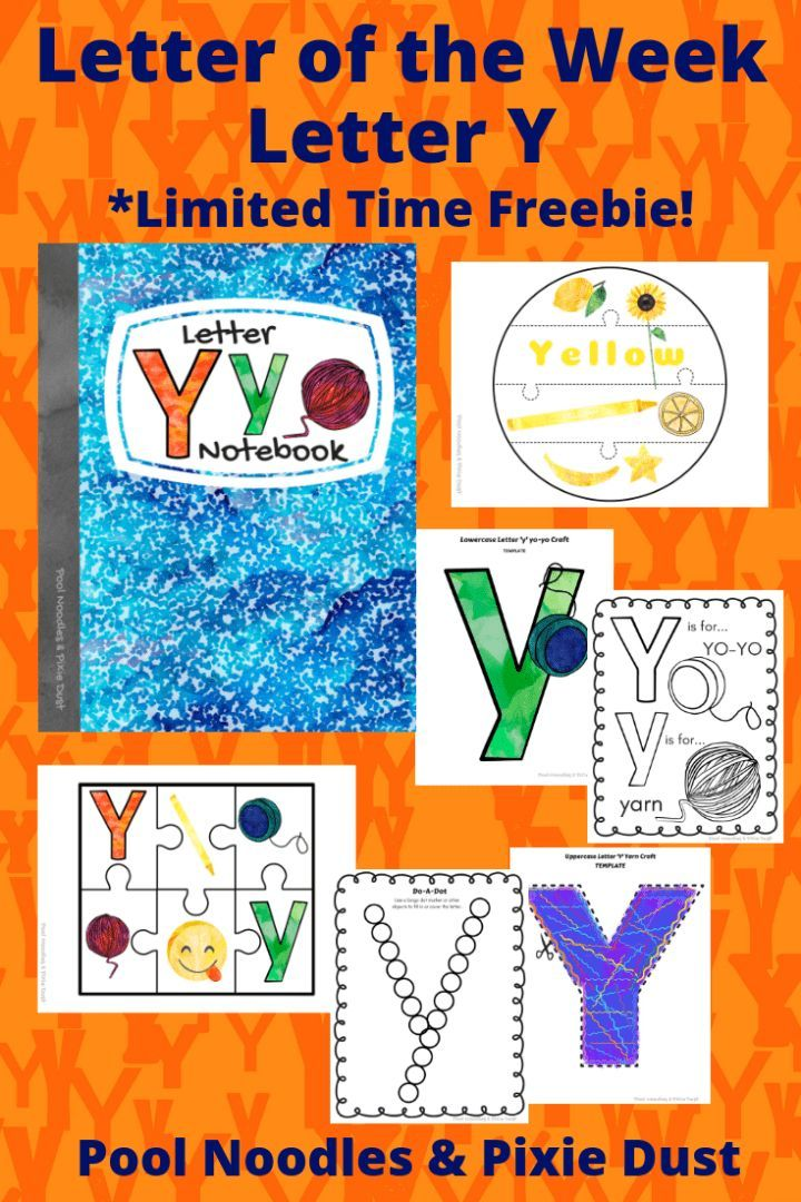 Letter Of The Week Letter Y Letter Of The Week Alphabet Activities Preschool Letters