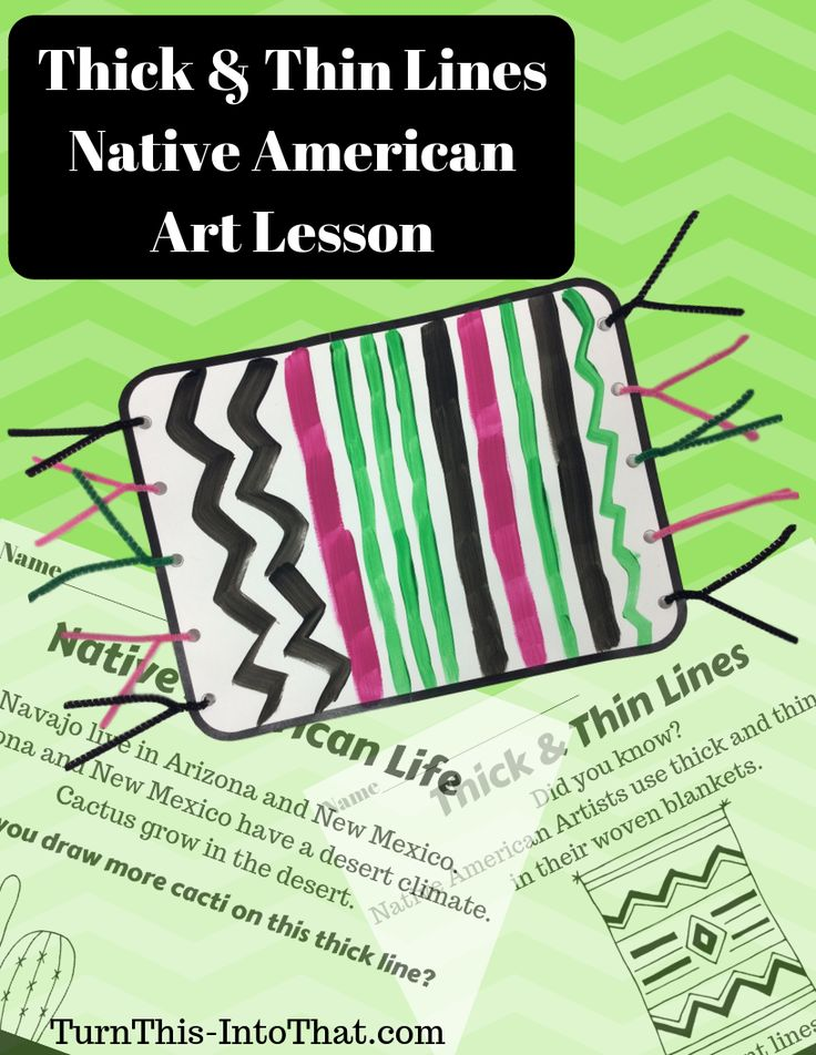 Thick & Thin Lines Native American Blanket Art Lesson