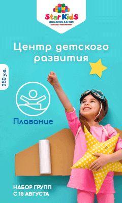 Actualmente în Chișinău activează un număr mare de centre de dezvoltare timpurie pentru copii. Am decis să vă prezentăm lista completă  a acestora și informații detaliate despre programele oferite.