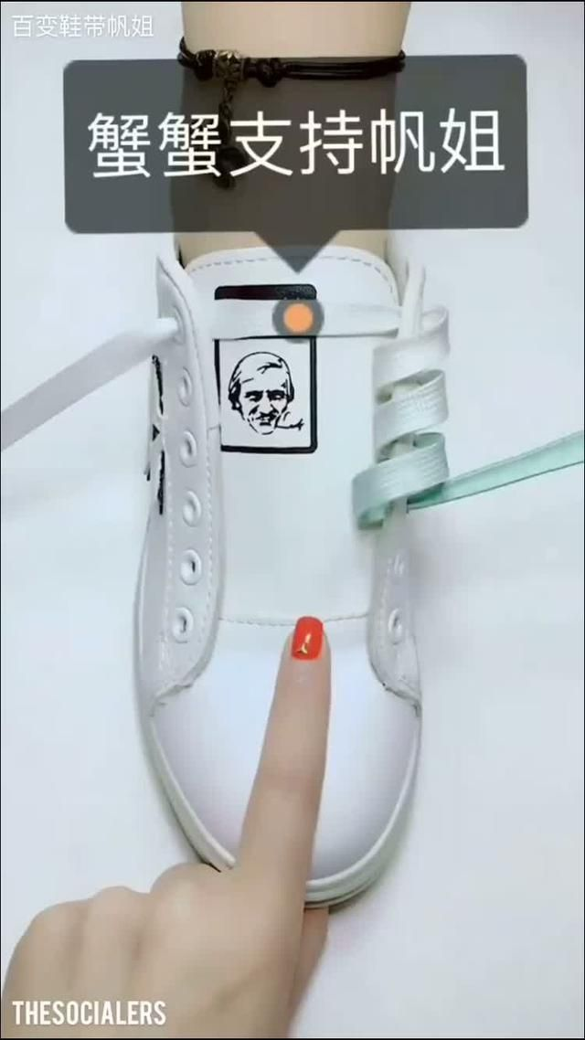 女子ウケ抜群❣️】靴紐の可愛い結び方❤️