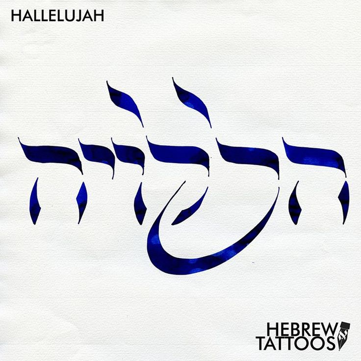 """Ana told us, """"the word #Hallelujah touches my heart deeply. Looking at my past, …   – stuff i like"""