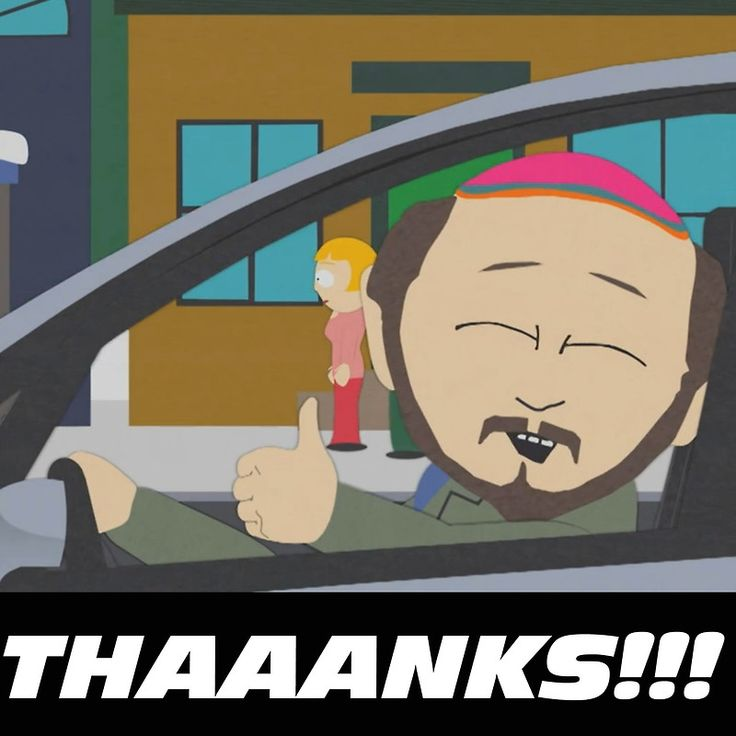 Thaaanks South Park Smug Alert By Deegan42 Gifts For