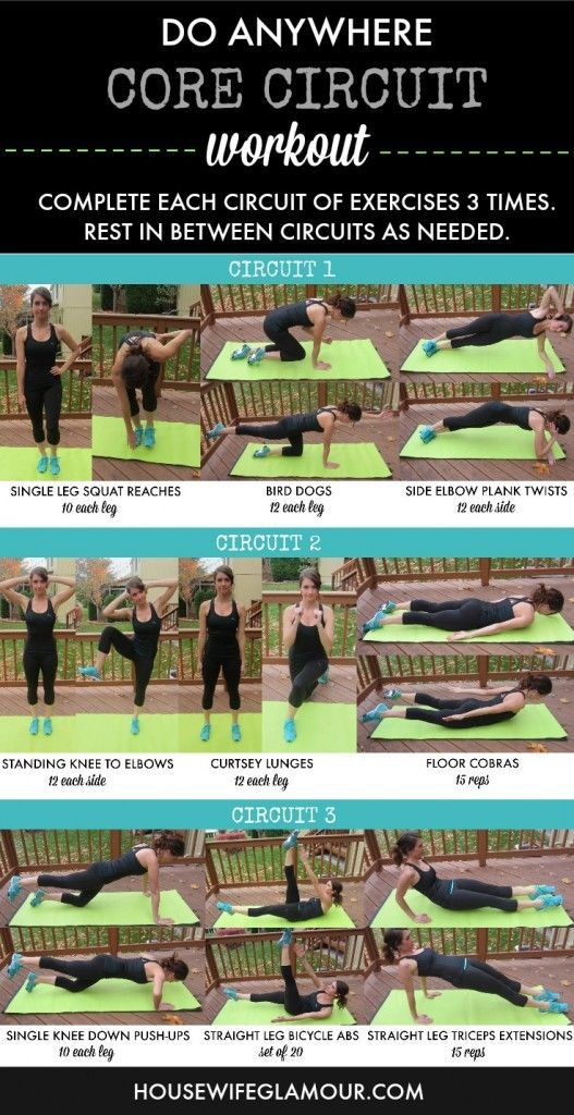 Do Anywhere Core Workout - did it! Not a bad quick workout! :)