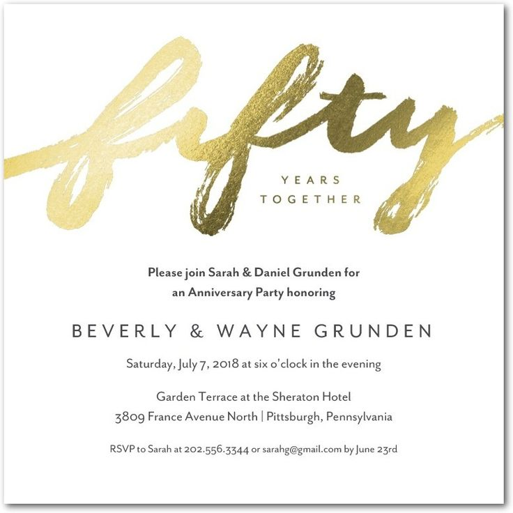 Modern Brushstrokes - Foil Stamped Anniversary Invitations in White or Black | Picturebook