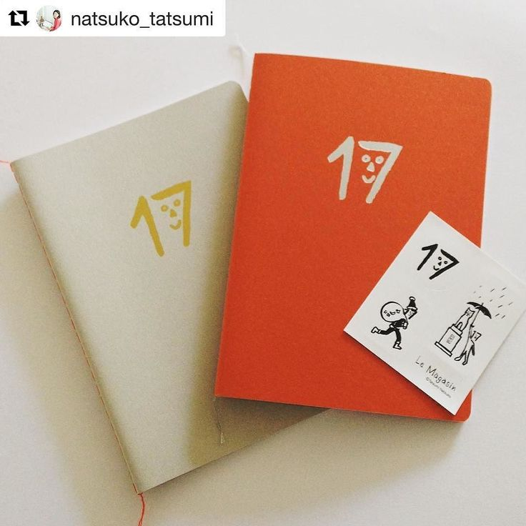 "Information of my work. I directed how to make and choose paper for this schedule book. And l stamped a part of hot stamp.  昨年に引き続き紙選びや製本のディレクションと箔押しをさせてもらいました箔押しの腕も上達しているはず製本は篠原紙工さんです 店頭で見かけたらちょっと見てみてくださいね #paper #workshop #artbook #zine #bookbinding #bookdesign #artistbook #paperstuff #ワークショップ #製本ワークショップ #本 #紙もの #製本  #Repost @natsuko_tatsumi with @repostapp  たつみなつこLE MAGASIN 2017年ダイアリー限定発売されます 200冊限定ダイアリー一冊ずつエディションが入っています中には""当たり""?のラクガキがあるものも…"