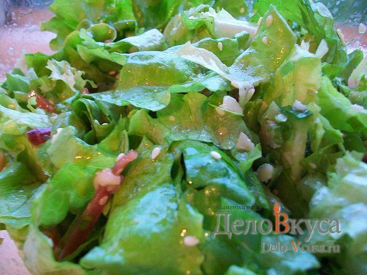 Салат с пармезаном и прошутто #салат #пармезан #прошутто  #рецепты #деловкуса #готовимсделовкуса