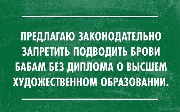 Наташа Галкина