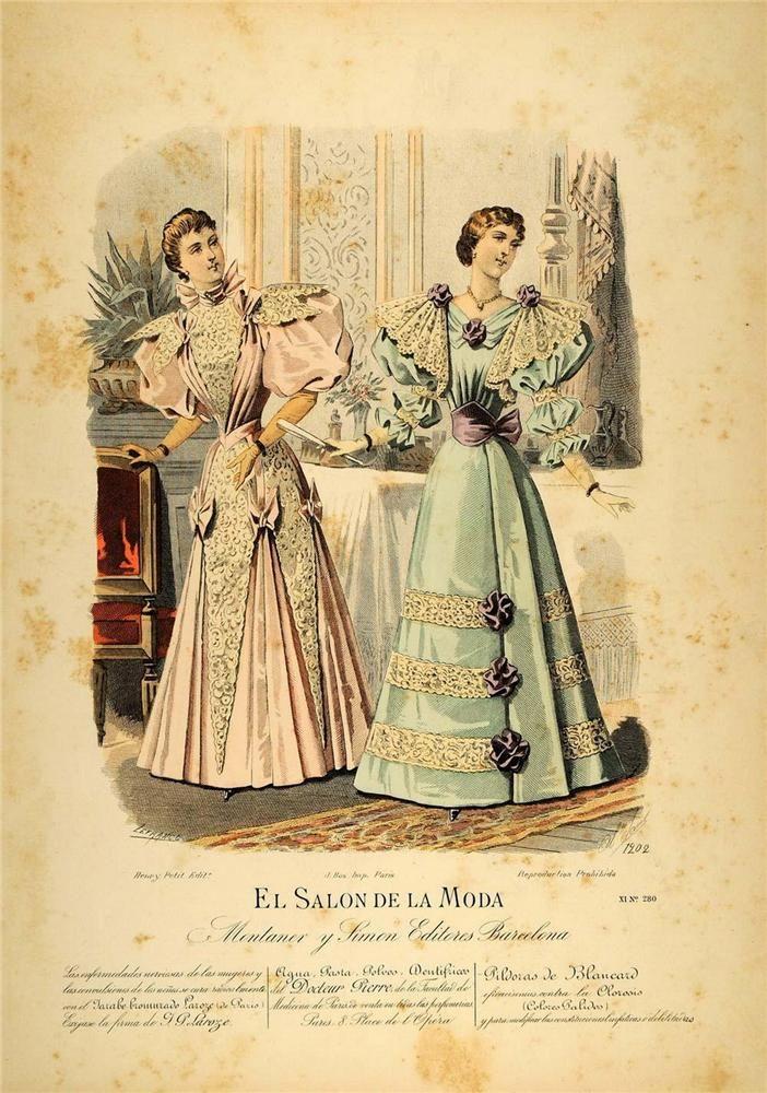 Викторианская мода.