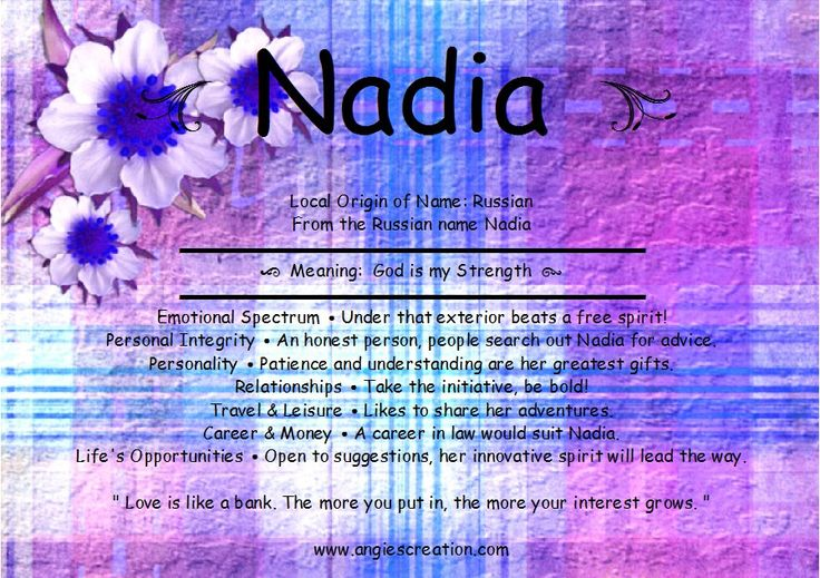 Baby name meaning greatest gift choice image gift and gift ideas 13 best name images on pinterest baby names name meanings and a angies creation is a negle Choice Image