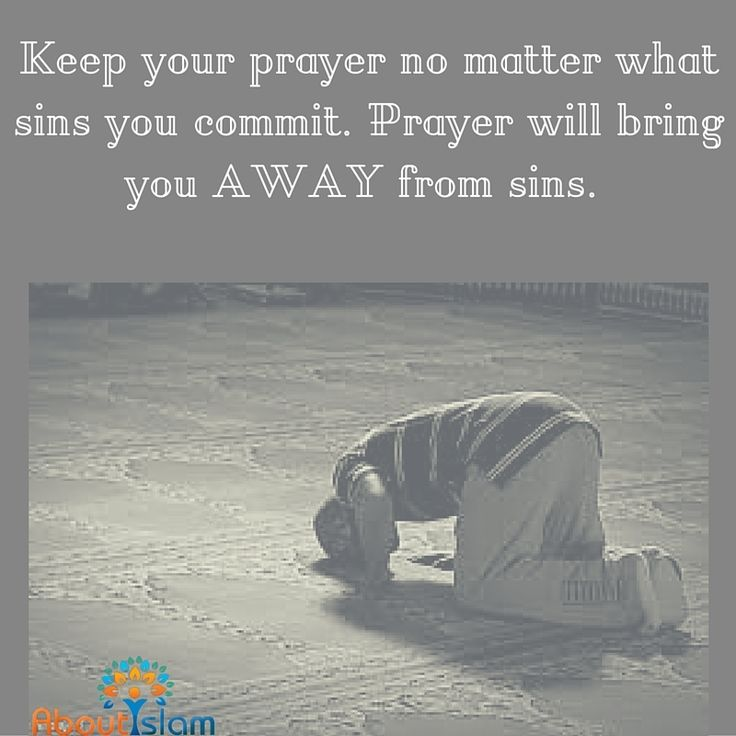 Pray even if you commit sins. Pray.