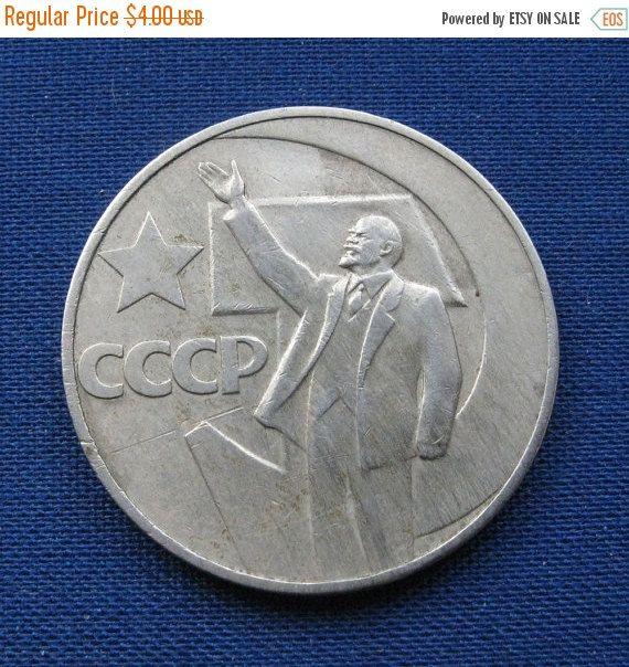 20% di sconto vendita moneta sovietica anniversario di MyBootSale
