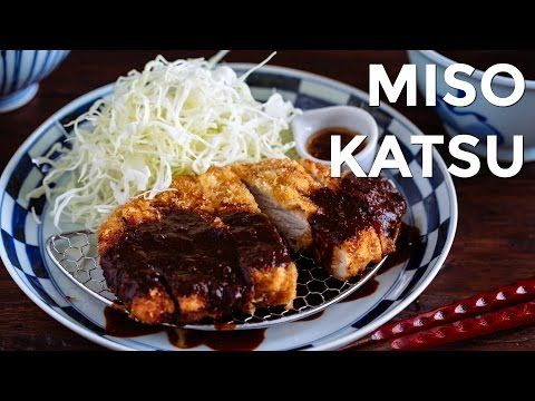 219 best asian food recipe videos images on pinterest asian miso katsu is a nagoya specialty food with miso base sauce over deep fried tonkatsu this umami rich tonkatsu will be your new favorite forumfinder Images