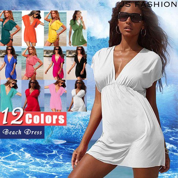 12色・ウエストゴム・Vネックビーチワンピース・水着やビキニと合わせて着るビーチウェア・F・ホワイト・ブルー・ピンク・グリーン・オレンジ・ボヘミアン風・夏ワンピース・紫外線対策・日焼け対策・体型カバー・海・リゾート【●170406●】#JSファッション #春夏 #新作 #ビーチワンピース #水着と合わせて #ビキニにの上から着られる #夏ワンピース #リゾートワンピース #フリーサイズ #ゆったり #カラフル #12色 #ホワイト #ブルー #ピンク #イエロー #オレンジ #ブルー #ブラック #レッド #ショート丈#大人可愛い #シンプルカジュアル #かわいい #大人セクシー #紫外線対策 #体型カバー #ビーチ #海 #海デート #夏 #南国旅行 #バケーション #リゾート #海外 #通販