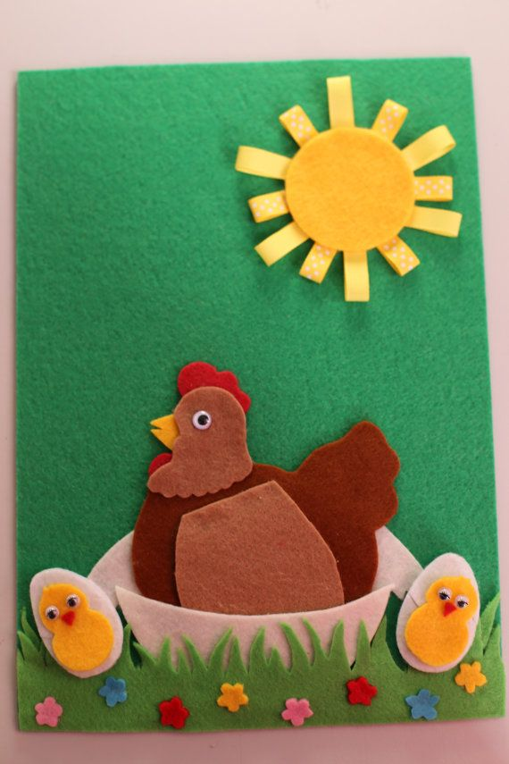 Chicken Busy Book / Quiet Book Page                                                                                                                                                                                 Mais